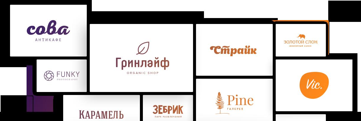 Онлайн конструктор логотипов «Турболого»