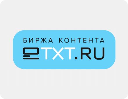 300 промобаллов на текстовые услуги
