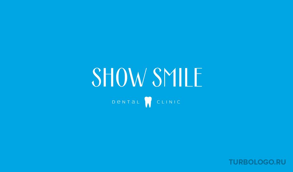 Логотип медицинского учреждения стоматолог