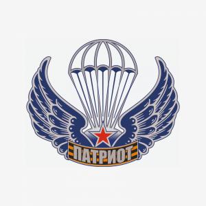 Армейский логотип