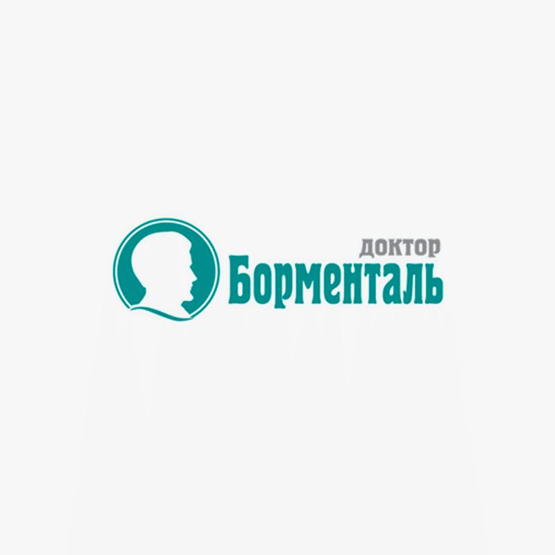 Doctor Bormental