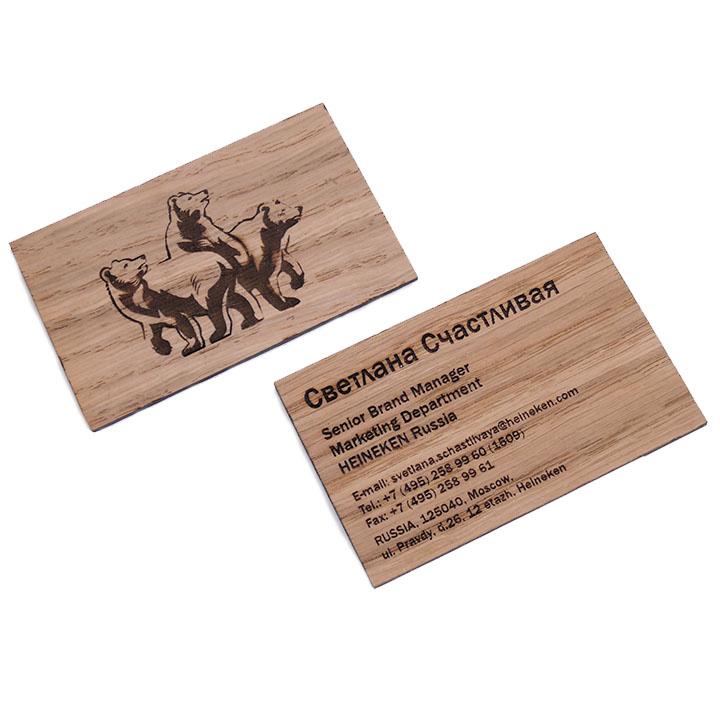 Деревянная визитка