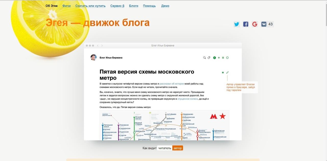 Оптимизировать сайт Бабушкинская компании по оптимизации сайта