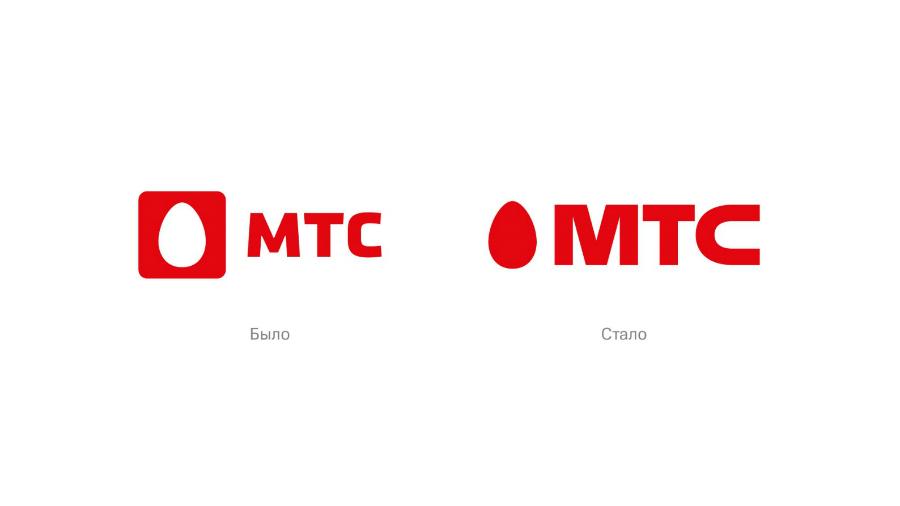 Изменение логотипа МТС