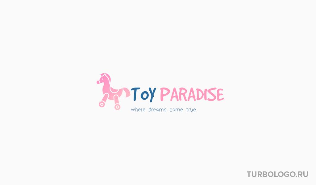 Логотип детского магазина пони