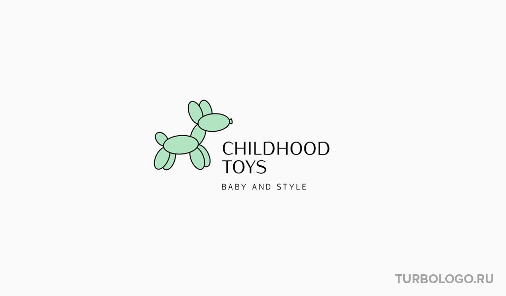 Логотип детского магазина шарик собака