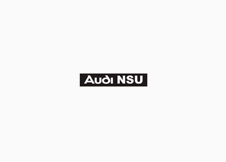 Логотип Ауди 1969