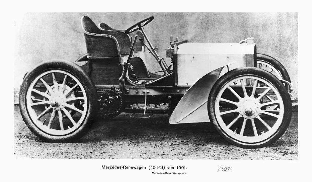 Mercedes одна из первых машин