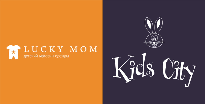 Логотипы детского магазина