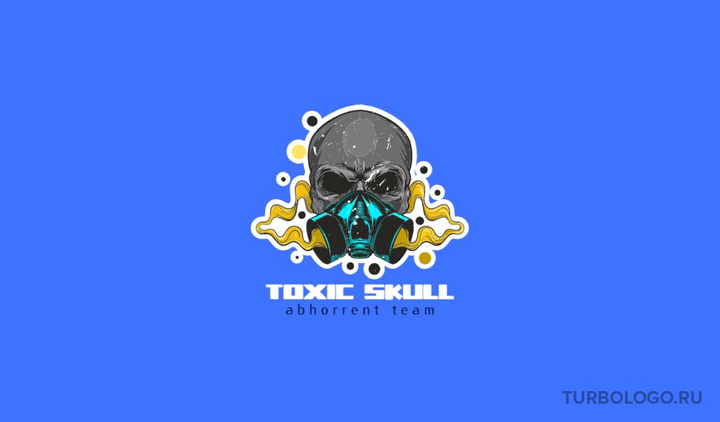 Логотип для команды КС ГО токсичная маска