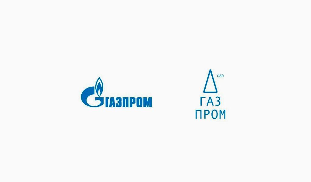Старый логотип Газпром