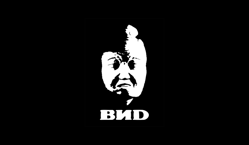 Логотип ВИД 1987