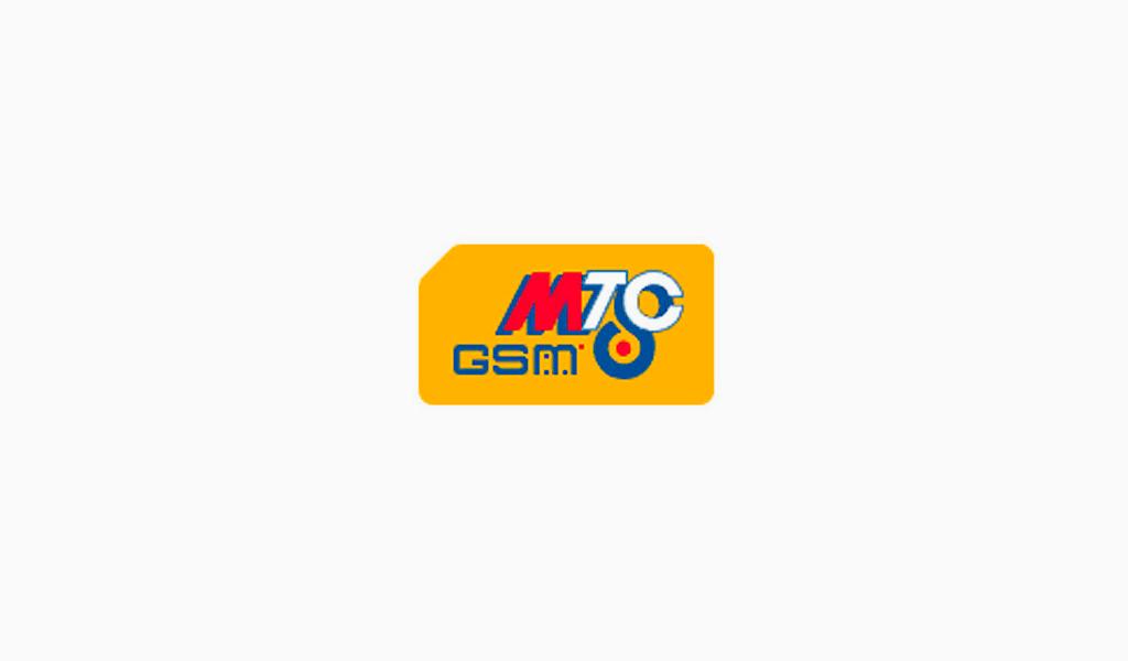 Логотип Мтс 2002