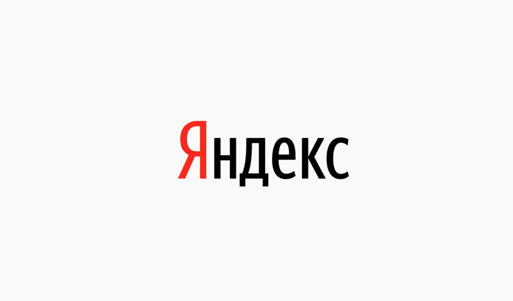 Логотип Яндекс 2016