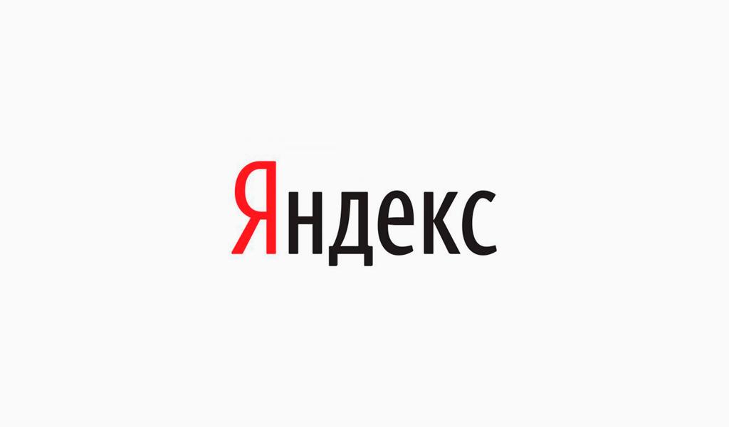 Логотип Яндекс 2008