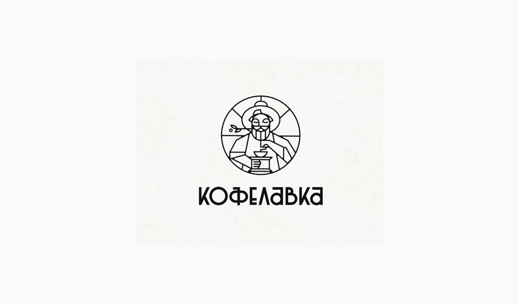 Логотип Кофелавка