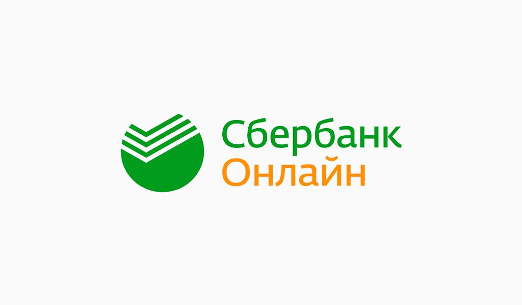 Логотип Сбербанк 2009