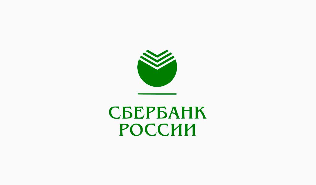 Логотип Сбербанк 1994