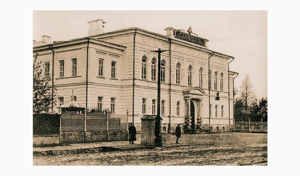 История компании Сбербанк