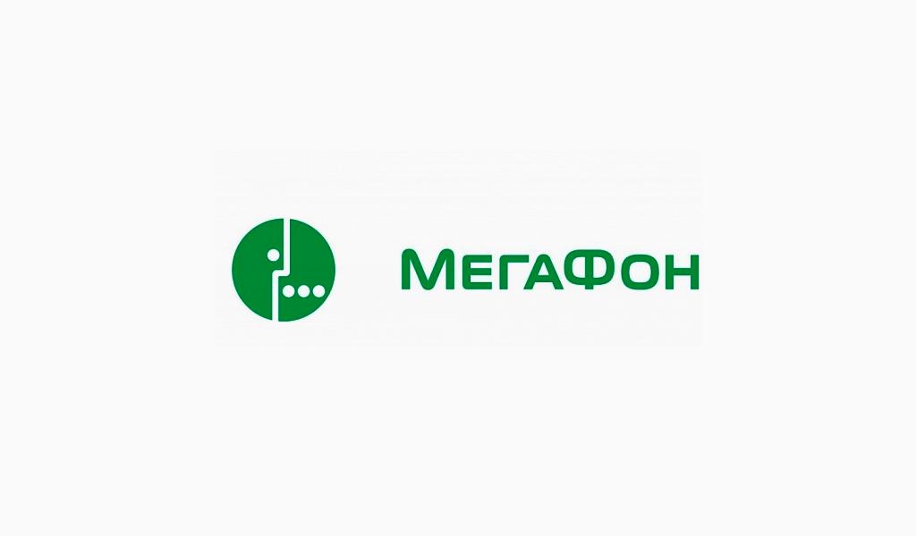 Логотип Мегафон 2014