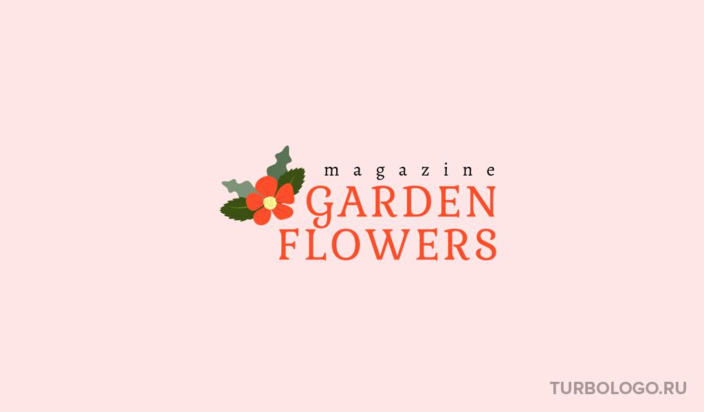 Логотип цветочного магазина