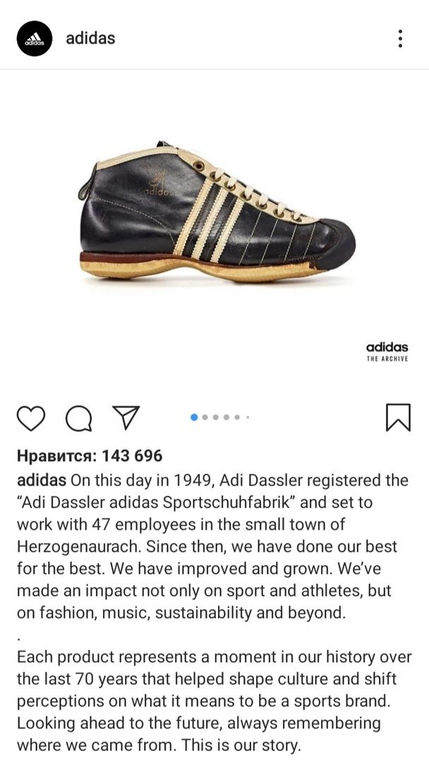 Магазин в Instagram