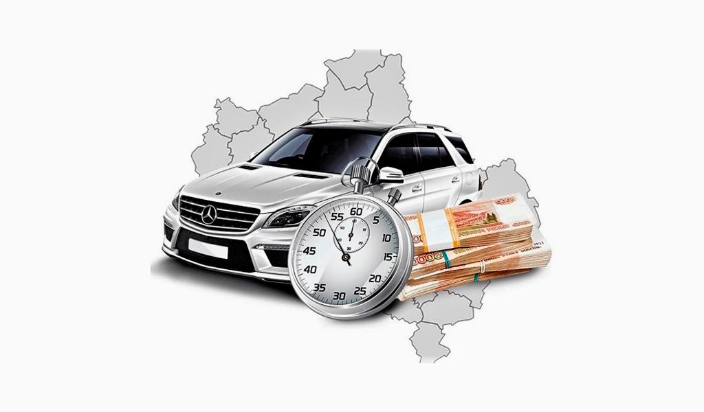 Выкуп зарубежных авто