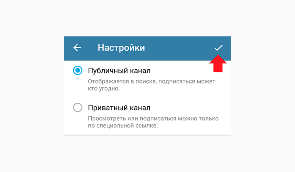 Публичный канал Telegram