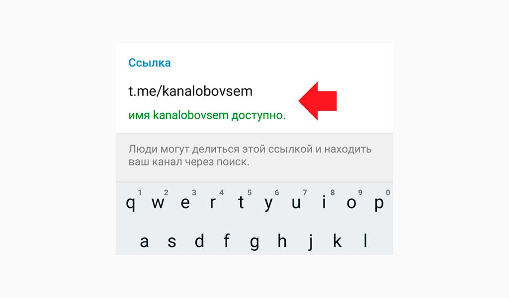 Адрес канала Telegram