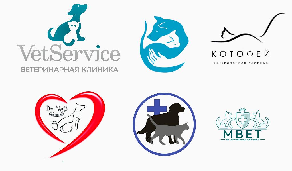 Логотипы ветеринарной клиники