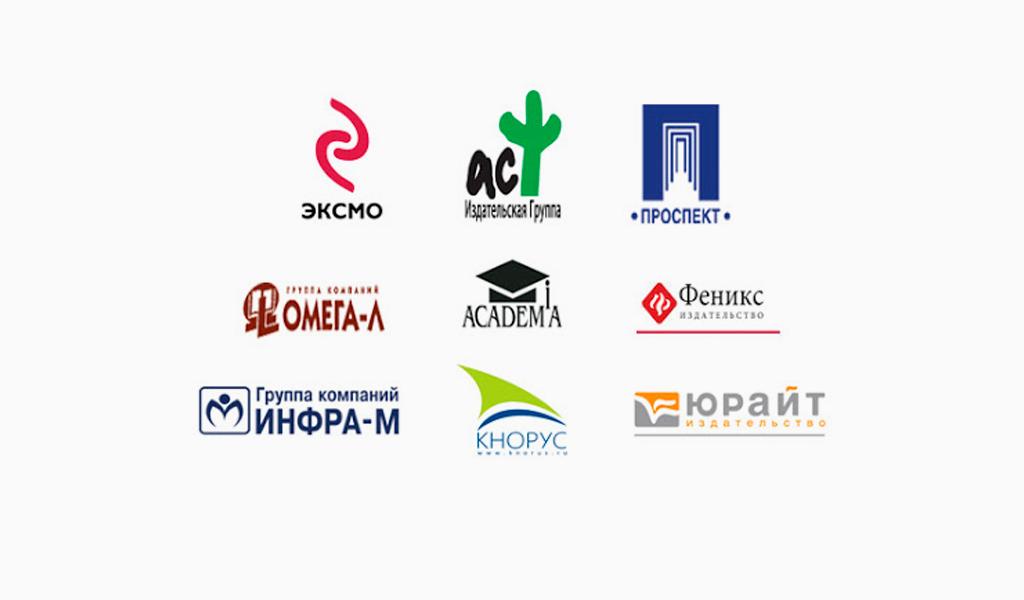 Логотип издательства книг
