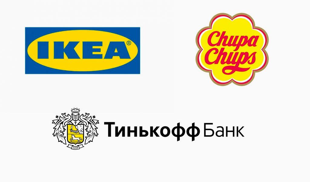 Желтые логотипы известных компаний