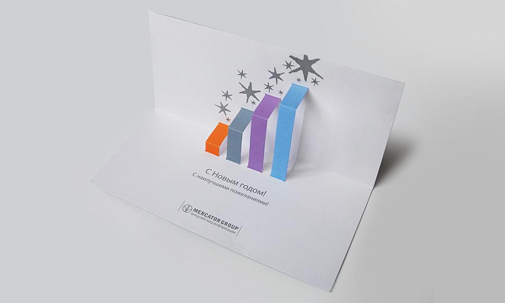Дизайн корпоративной открытки с новым годом