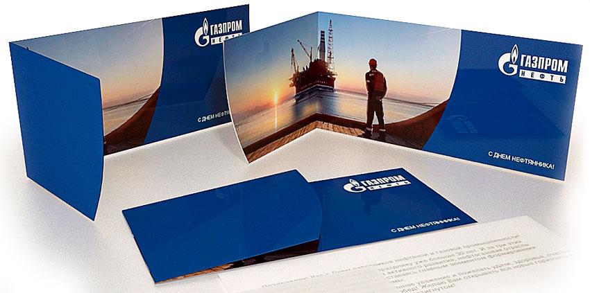 Дизайн рекламной открытки