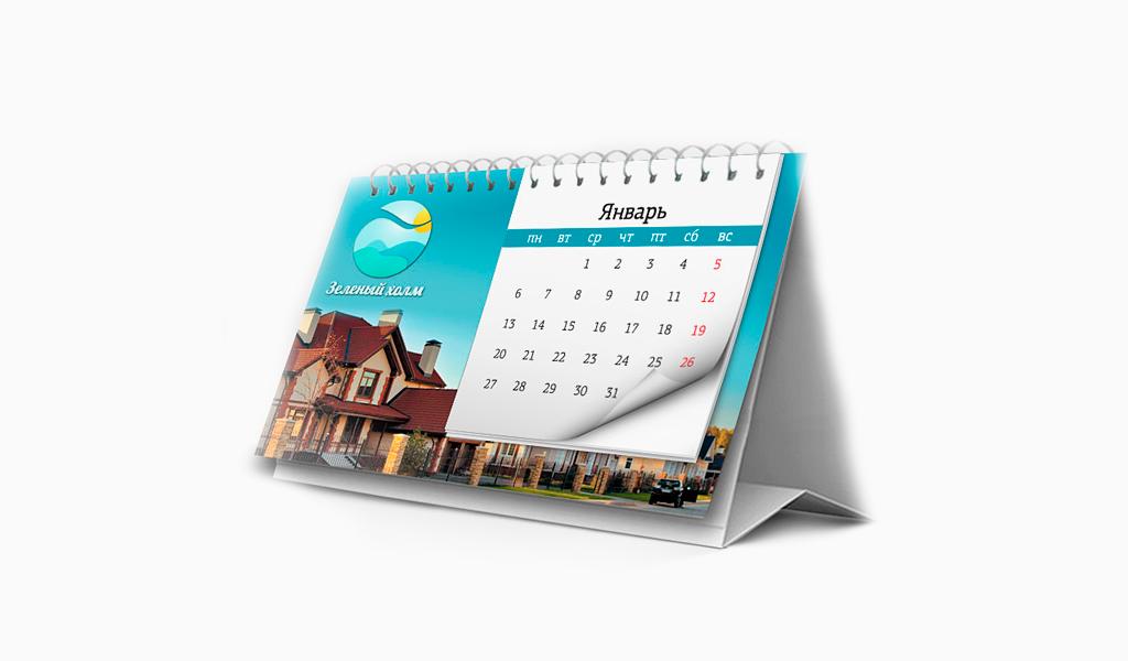 Корпоративный дизайн календаря