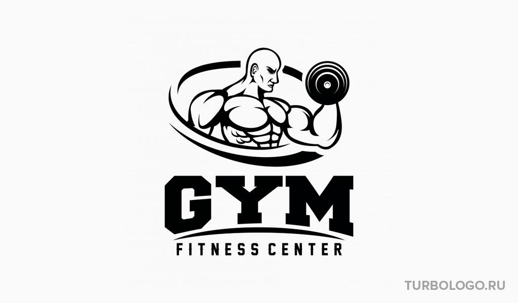 Логотип спортивного зала