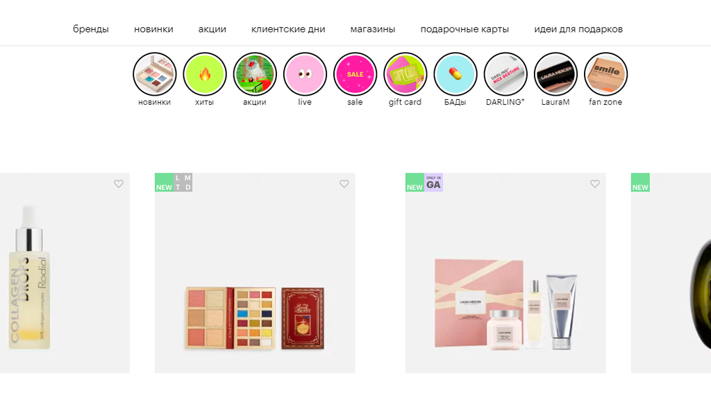 Дизайн сайта похожий на Инстаграм