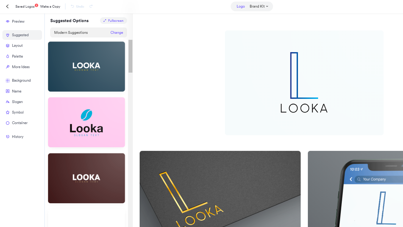 Доработка логотипа Looka
