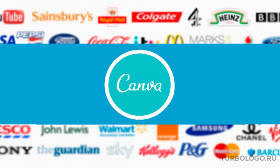 canva создать логотип