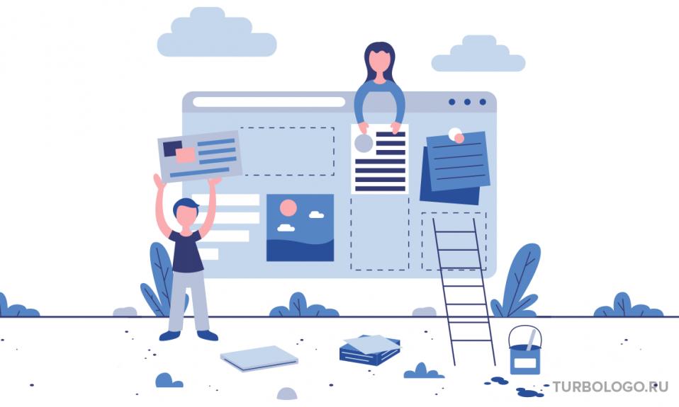 Тренды в веб-дизайне 2021