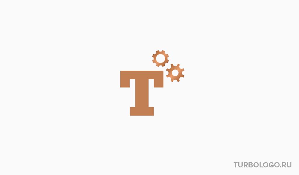 Логотип автосервиса: буква Т