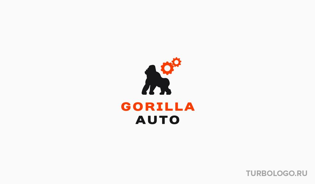 Логотип автосервиса: горилла