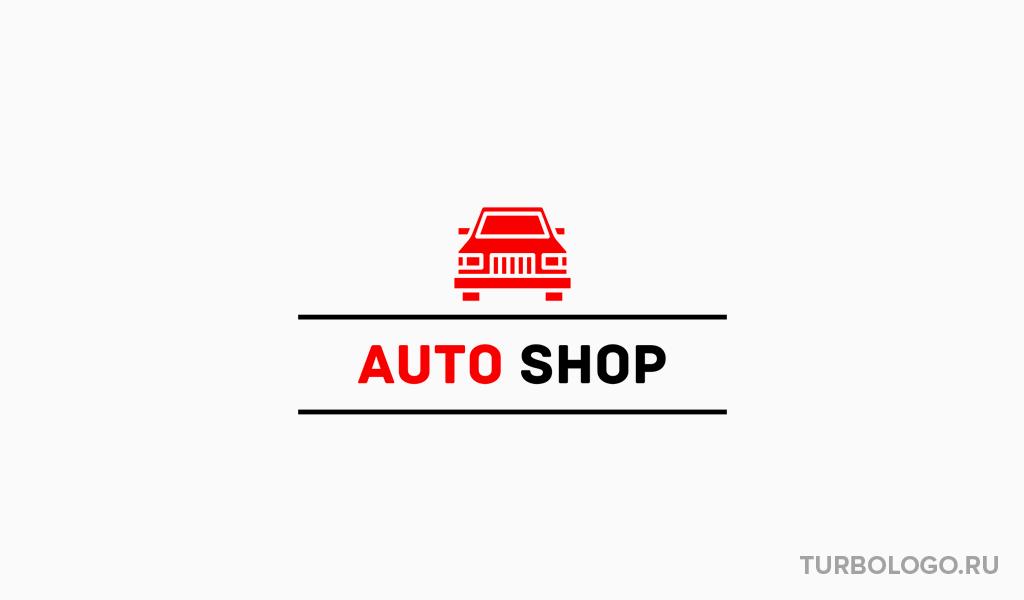 Логотип автосервиса: старый автомобиль