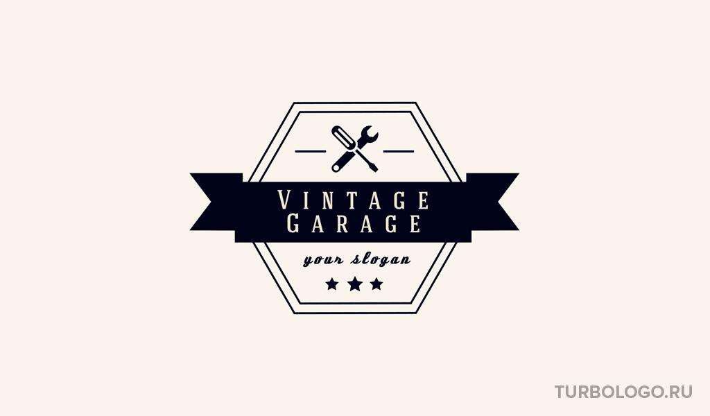 Логотип автосервиса: винтаж