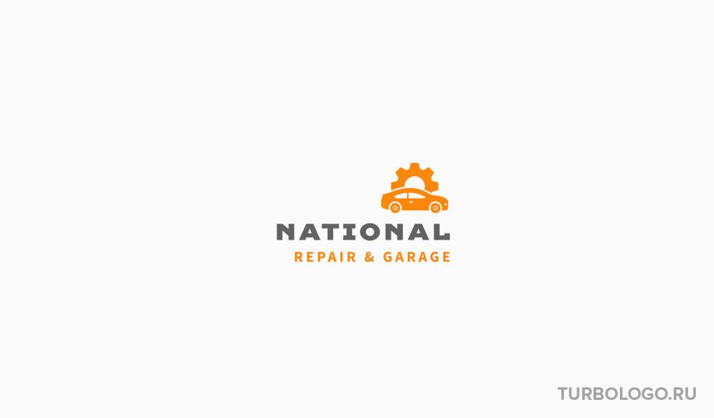 Логотип автосервиса: машина и шестеренка