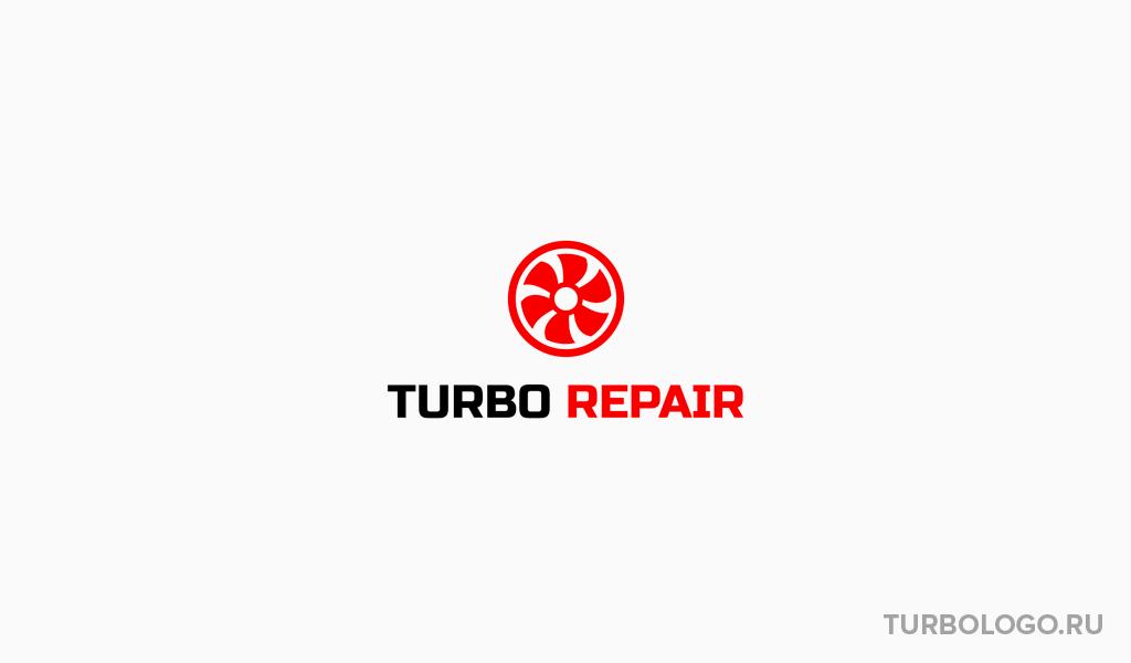 Логотип автосервиса: турбина