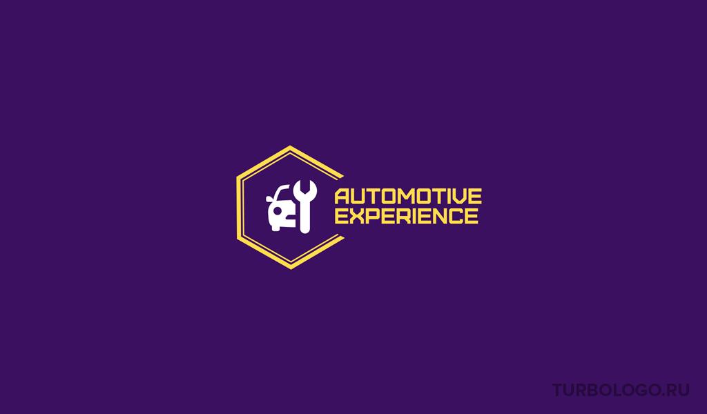 Логотип автосервиса: машина и гаечный ключ