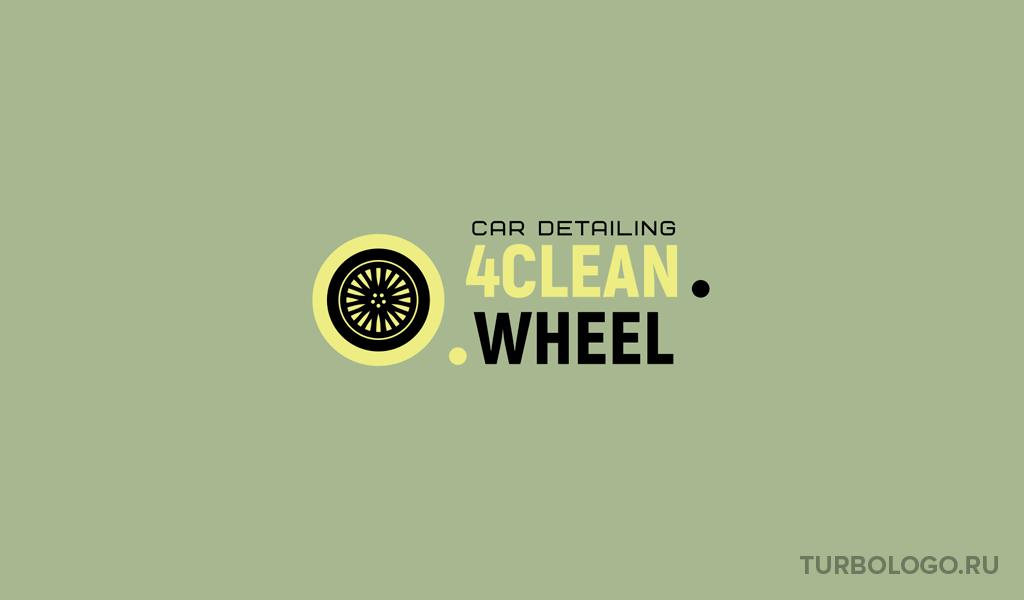 Логотип автосервиса: колесо