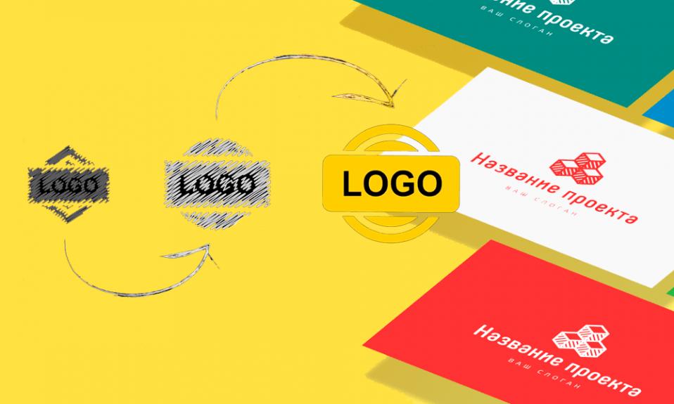 Создать логотип самостоятельно