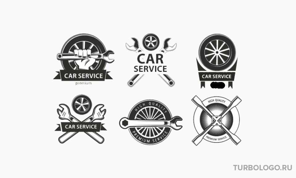 Логотипы автосервиса